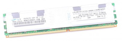 IBM RAM Modul FB-DIMM 4 GB PC2-5300F ECC 4Rx8  46C7423